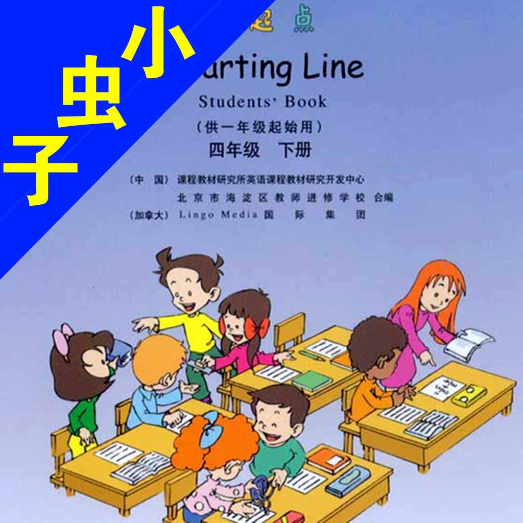 四年级下册�y���.i_四年级下册英语教案【相关词_ 百度文库】